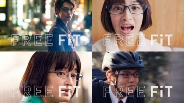 【眼鏡市場】窪田正孝+門脇麦出演の新CMを、2パターンで放送スタート