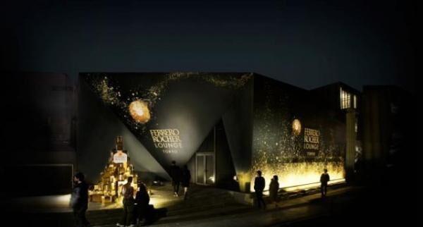 金の雪が舞い降りる「FERRERO ROCHER LOUNGE TOKYO」が期間限定で表参道にオープン
