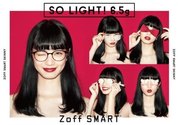 Zoff(ゾフ)が、人気モデルの小松菜奈を新キャラクターに起用