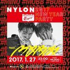 NYLON JAPAN主催ニューイヤーパーティ。YGのHIP HOPユニット、MOBBのリリースライブを開催