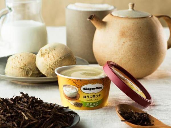 ハーゲンダッツより、和のアイス「ほうじ茶ラテ」を限定発売