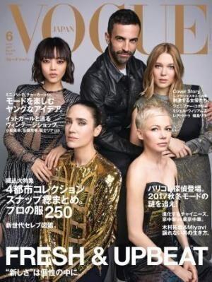 「VOGUE JAPAN」小松菜奈、コムアイ、高畑充希ら6人がヴィンテージクルーズ。公式サイトでスペシャルムービーを順次公開