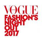 【第9回】「VOGUE FASHION'S NIGHT OUT 2017(FNO)」開催決定