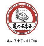 """ビームス(BEAMS)にて、""""たわし""""の元祖「亀の子束子」110周年ポップアップストアを開催"""
