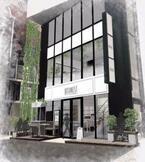BOTANIST、初のフラッグショップ+カフェ「BOTANIST Tokyo」が、7月15日オープン
