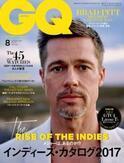 「GQ JAPAN」8月号にて、ブラッド・ピットが離婚、ドラッグ、禁酒、家族について語る