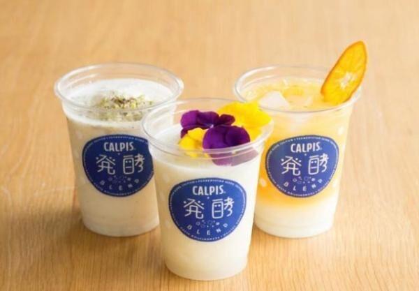 「カルピス+発酵食品」オリジナルドリンクが、中目黒・二子玉川で期間限定販売