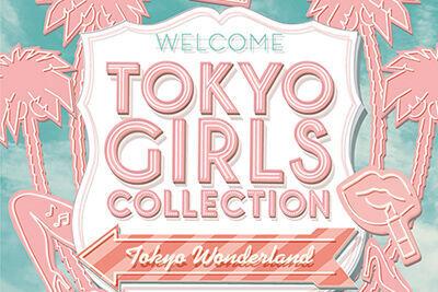 第18回「東京ガールズコレクション(TGC)」が東京・代々木で開催 - 人気モデルが多数出演