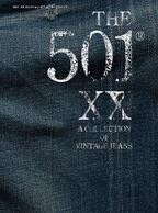 代官山蔦屋でリーバイス501の魅力をアツく語るトークショー。見分け方や手入れ方法を伝授