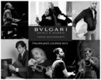 ブルガリでイタリア一流ジャズメンコンサート、ミシュラン星付き料理と共に