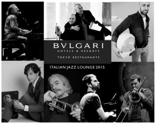 ブルガリ銀座タワーでコンサート「ブルガリ イタリアンジャズ ラウンジ2015」を開催