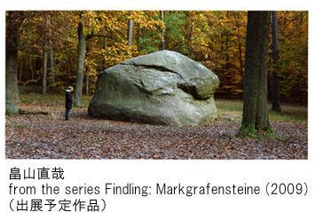 畠山直哉「from the series Finding:Markgrafensteine」 2009