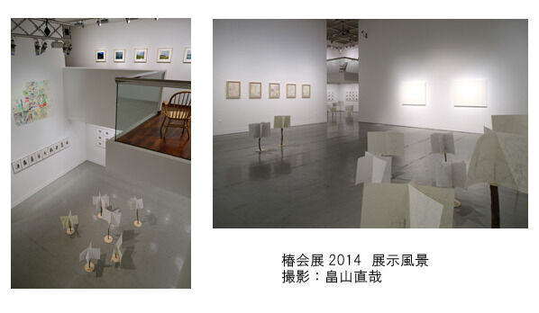昨年開催された「椿会展 2014」の様子