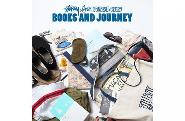 TSUTAYA BOOKSの5店舗でポップアップフェア「BOOKS & JOURNEY」を開催