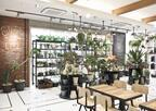 """""""フラワー&グリーン""""とストアデザインの接近。注目すべき商業施設の緑化現象1/2【COLUMN】"""