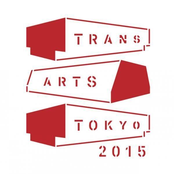 東京・神田で開催されるアートプロジェクト「TRANS ARTS TOKYO 2015」