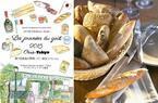 「美食の祭典:パリ・東京スペシャル」開催、パリ市内のシェフも参加