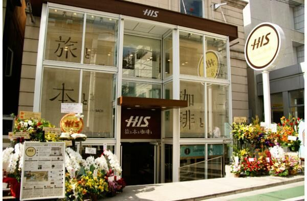 表参道にオープンした、H.I.S.の新コンセプトショップ「H.I.S. 旅と本とコーヒーと」