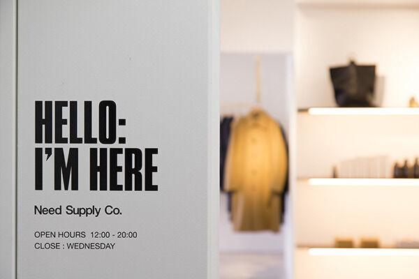 「ニード サプライ(Need Supply Co.)」の国内1号店が渋谷にオープン