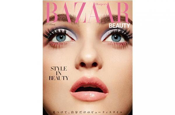 『ハーパーズ バザ』が12月号に、同誌初となるビューティ別冊『BAZAAR BEAUTY』を付録