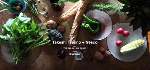 フレスコと辻野剛による企画展「Takeshi Tsujino + fresco ガラス展」が開催