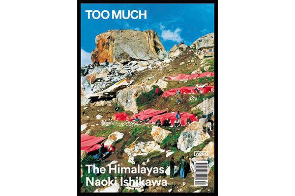 『TOO MUCH Magazine Issue 7: The Himarayas Naoki Ishikawa』