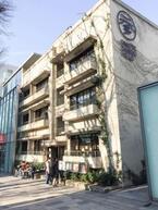ギャラリーROCKET、3月に原点である表参道ヒルズ同潤館3階へ移転