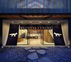 メゾン キツネ、ホテルオークラ東京をオマージュした新店を代官山にオープン