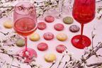 桜の名所をシャンパン片手にめぐる「お花見 CHANDON」、今年も中目黒に期間限定バー