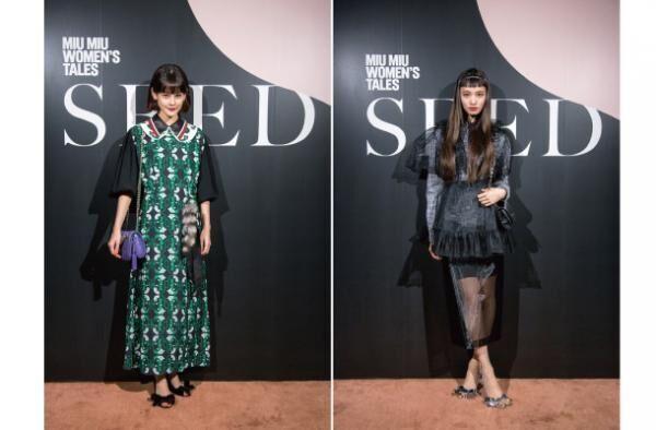 ミュウミュウの新作ショートフィルム『SEED』上映会に主演の安藤サクラ、萬波ユカ、emmaらが来場