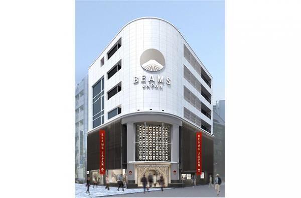 ビームスが日本の様々なコンテンツをキュレーションして提案する「ビームス ジャパン」を東京・新宿にオープン