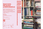 オンライン書店flotsam booksがGW限定で中目黒と南堀江に実店舗をオープン