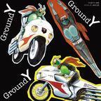 ヨウジヤマモト「Ground Y」×仮面ライダーのコラボアイテム発売