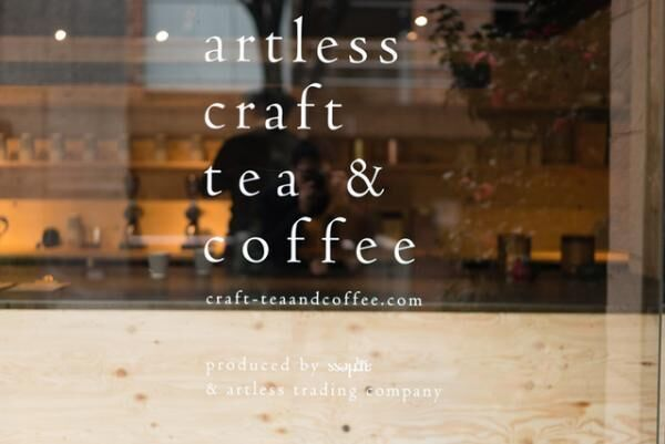 artless craft tea & coffee 外観