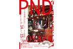 呑めるアートブックフェア「写真集飲み会」!40以上の出版社&書店&ギャラリーが一同に