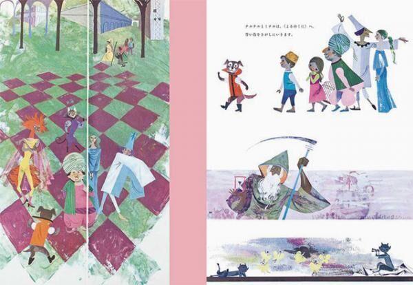 宇野亞喜良の新たな魅力に出合える作品集『宇野亞喜良 ファンタジー挿絵の世界』が発売