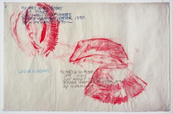 Memory of No Memory, Hat Piece|1973|和紙にクレヨンと鉛筆|各 65 x 98 cm|11 枚 Memory of No Memory, Hat Piece|1973|Crayon and pencil on Japanese paper|65 x 98 cm each|11 drawings