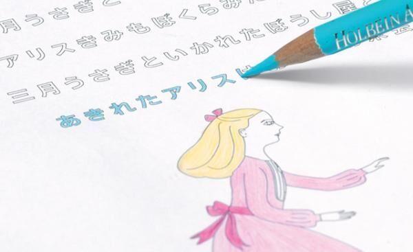 渡邉良重によるぬり絵本『ぬりえの赤ずきん、くるみ割り人形、不思議の国のアリス』の発売を記念したイベントが開催