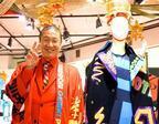 """新宿伊勢丹×山本寛斎、ファッションを通じて日本を元気にする""""元気祭り""""開催!"""