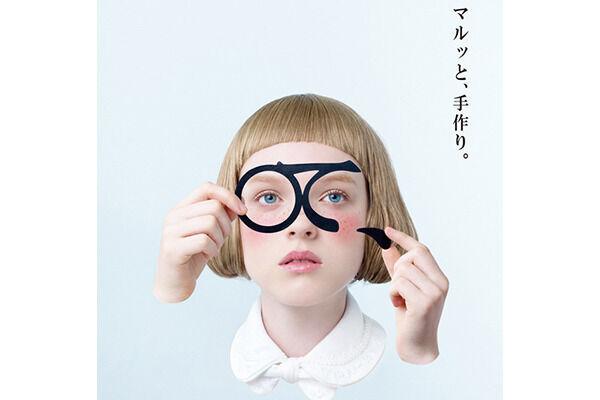 """人の""""手""""にフォーカスし、手作りの素晴らしさを紹介する「マルっと、手作り。〇て、」が日本橋三越本店で開催"""