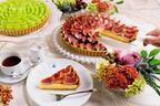 キル フェ ボン、ひと足先に秋の味を堪能できる「秋のタルトの試食会」開催