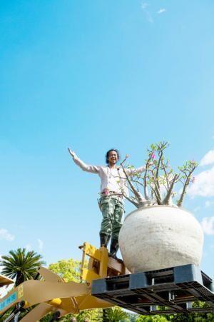プラントハンターの西畠清順による「ウルトラ植物博覧会」が開催