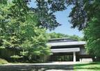 展覧会「恋する現代アート」がセゾン現代美術館で開催、軽井沢でリキテンスタインのポップアートに思いをはせる