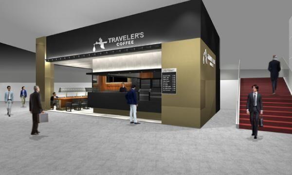 中部国際空港旅客ターミナルビル3階の国内線出発ゲートエリア内にイセタン セントレア ストアがオープン