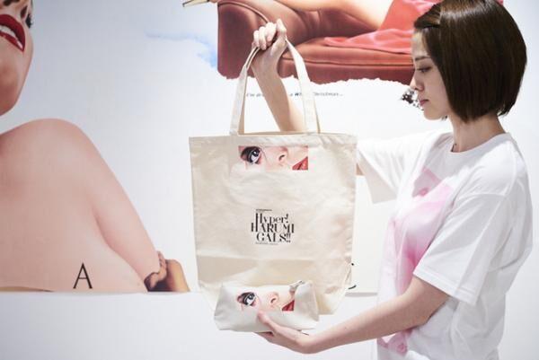 山口はるみによる展覧会「HYPER! HARUMI GALS!!」展がブランドやセレクトショップとのコラボレーションアイテムを発売