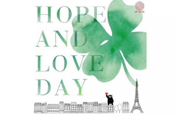 パリ発のチャリティーイベント「HOPE AND LOVE」が今年も開催