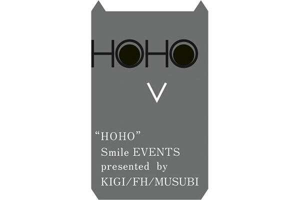 "【HOHOをはじめます!】""HOHO"" Smile EVENTS presented by KIGI/FH/MUSUBI"