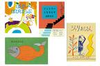 NADiffが選ぶ夏休みに大人と子どもで楽しめるアートな絵本4選【SUMMER BOOK】