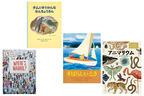 """代官山 蔦屋書店が選ぶ夏休みに大人と子どもで楽しめる""""五感に響く""""絵本5選【SUMMER BOOK】"""