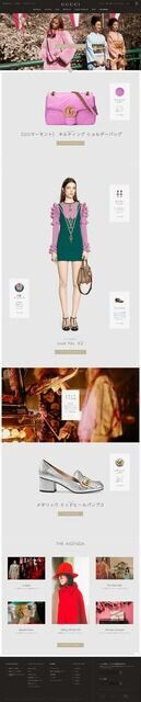 「Gucci.com」がリニューアル
